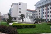 陕西省岐山县医院体检中心