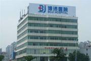 湖州市长兴县博济医院体检中心