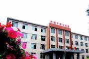 抚顺市第五医院体检中心