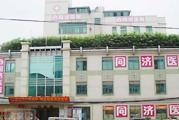 南宁市同济医院体检中心