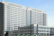 淄博市桓台县人民医院体检中心