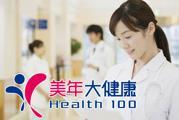 上海市美年大健康黄浦分院