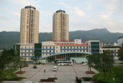雅安市职业技术学院附属医院健康体检中心