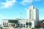 涡阳县人民医院体检中心