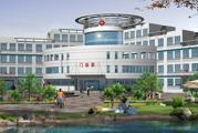 东莞市横沥医院体检中心