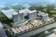 绥化市第二医院体检中心