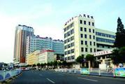 信阳市第一人民医院体检中心