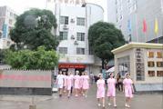 南宁市第六人民医院体检中心