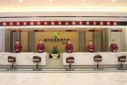 东莞市福华健康体检中心新世界店